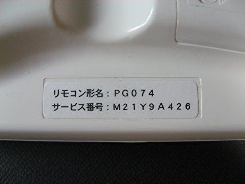 三菱 エアコンリモコン PG074