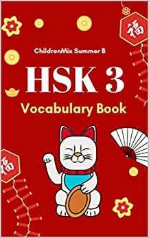 Amazon.com: HSK 3 Vocabulary Book: Practice test HSK level