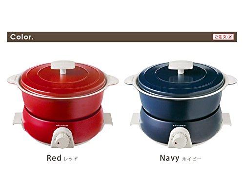 Recolte Pot Duo fête Electric pot Multi Cooker (Red)