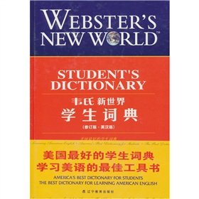 Download Webster s New World Student Dictionary: Revised Edition: English version pdf epub