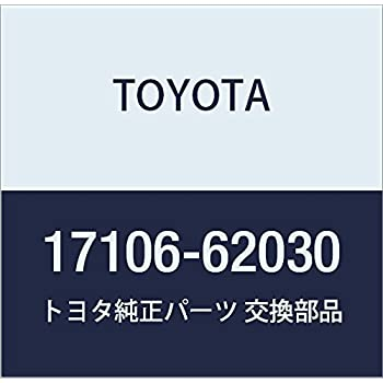 Toyota 17106-65010 Exhaust Pipe