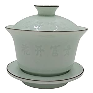 Teagas China Traditional Celadon Gaiwan Teacup/Chinese tea cup/Gaiwan Gongfu Tea Cup, Decorative Auspicious Pattern(180ml)