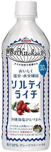 キリン 世界のKitchenから ソルティライチ【手売り用】 500mlペットボトル×24本入×(2ケース)