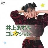 Inoue Azumi Collection by Azumi Inoue