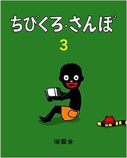 【テニス】日清食品が大坂なおみの肌を白く描いたアニメ広告問題が世界中に波紋! YouTube動画>1本 ->画像>71枚