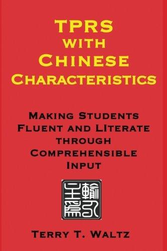 TPRS with Chinese Characteristics pdf epub