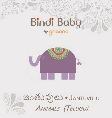 Download Bindi Baby Animals (Telugu): A Beginner Language Book for Telugu Children (Telugu Edition) pdf epub