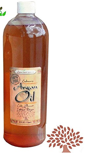 Argan Culinary Oil (32 Oz)