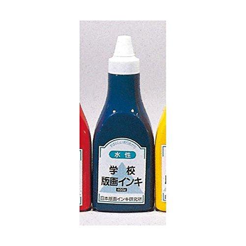 (業務用10セット) 日本版画インキ研究所 版画インキ 水性 400g 青 ホビー エトセトラ 画材 絵具 その他の画材 絵具 top1-ds-1913304-ah [簡素パッケージ品] B0754FD2F2