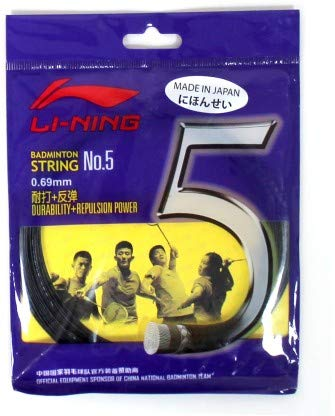 Li Ning NO 5 String  0.69mm  0.69 Badminton String   10 m  Black