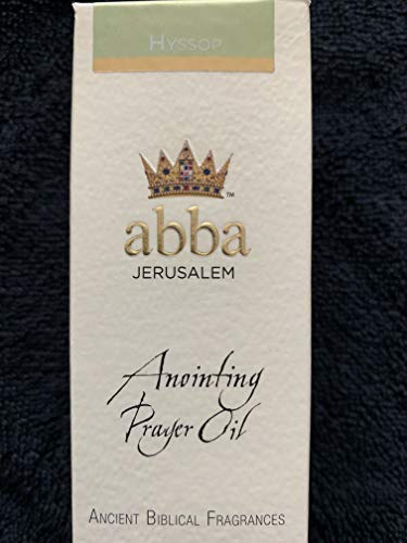 - Anointing Oil-Holy Fire/Hyssop In Gift Box-1/4oz
