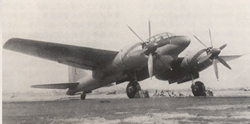 A&Wモデル 1/144 航空工廠 キー93 試作地上襲撃機 レジンキット 144069