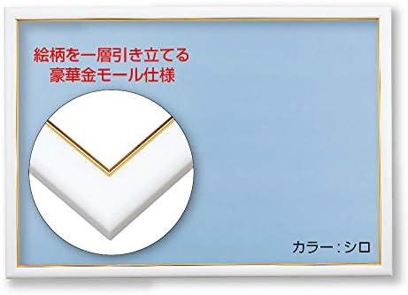 木製パズルフレーム ゴールドモール木製パネル シロ(51×73.5cm)