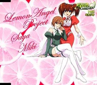 Lemon Angel Project: Character Single V.1 by Japanimation