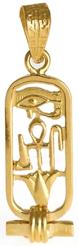 18K Gold Cartouche with the Hieroglyphs for Health, Life and Happiness - Open Style - Made in Egypt by Discoveries Egyptian Imports