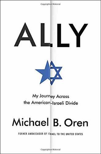 Ally  My Journey Across The American Israeli Divide