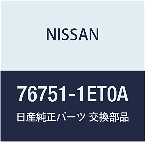 - Nissan 76751-1ET0A Inner Wheelhouse Wheel House - Rear Inner Left-Hand notes: Convertible
