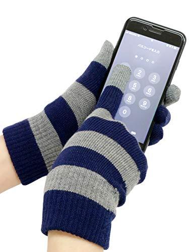 立ち向かうジャーナル【日本製】スマホ手袋 タッチスクリーン対応 タッチパネル対応 レディース メンズ キッズ フリーサイズ 防寒対策 ニットグローブ 5105