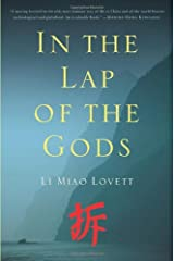 In the Lap of the Gods (LeapLit) Paperback