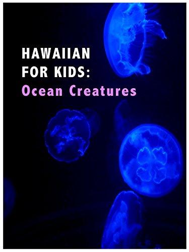 Hawaiian For Kids: Ocean Creatures (Ocean Lei)