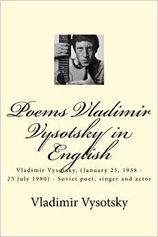 Poems Vladimir Vysotsky in English