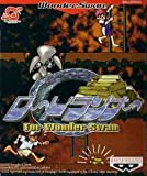 Lode Runner (Japanese Import Video Game) [Wonderswan]
