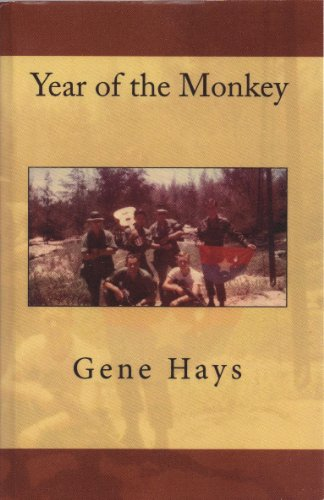 Year of the Monkey ()