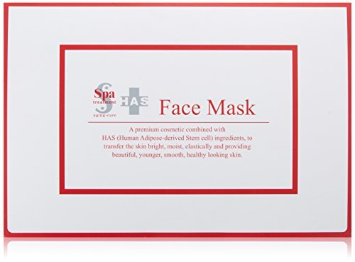 Spa treatment HAS Face mask 25 ml × 5