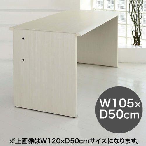 バルバーニ(Valvanne) ニューワークスタジオ デスク ホワイトナチュラル:WN DD-101 B00CY9T1PU