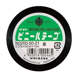 結婚祝い 生活日用品 (まとめ買い) ビニールテープ 50mm×10m ビニールテープ 黒 NO200-50-21 NO200-50-21 1巻【×15セット】 B074JR5XCS B074JR5XCS, AUSIRO BEAUTecH:d531b47c --- a0267596.xsph.ru