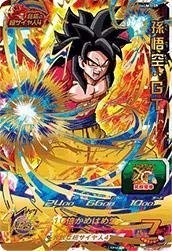 Super Dragon Ball Heroes UM 1 Bullet / UM 1 - 59 Son Goku: GT UR ()