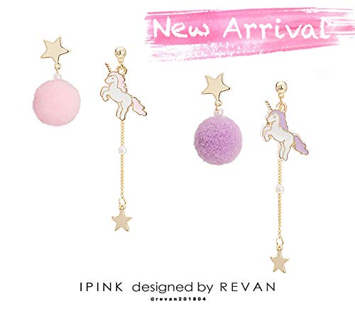 Unicorn Gifts Jewelry Earrings and Birthday Gift Ideas for Little Girls, Women. Handmade Unicorn earring sets, with bonus pink choker necklace. Hypoallergenic 925 Sterling Silver gold plating earrings from IPINK designed by REVAN