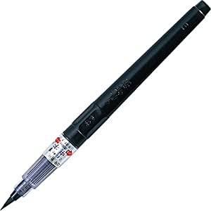 Kuretake brush pen in character (No. 22) blister (japan import)