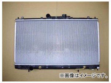 国内優良メーカー ラジエーター 参考純正品番:MR281668 ミツビシ ギャラン レグナム   B00PBISLZM