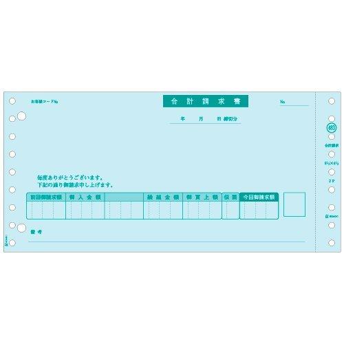 (まとめ買い) ヒサゴ 合計請求書 GB483 【×3】 B01JHWD8NC