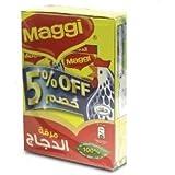 Maggi Chicken Stock Cubes, 24 cube x 20g