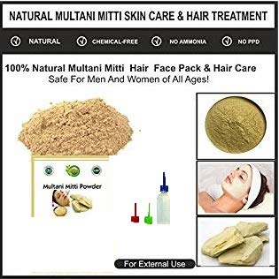 Amazon Com Multani Mitti Indian Healing Clay 100 Natural Powder