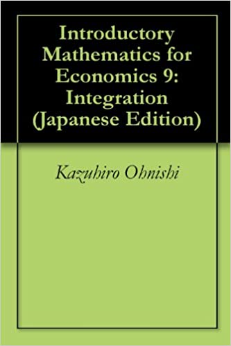 Introductory Mathematics for Economics 9: Integration (Japanese Edition)