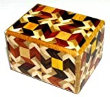 Mawariyabane 2 Sun 7 step Puzzle Box