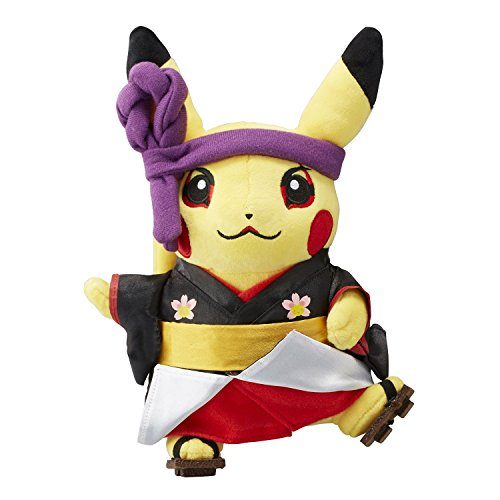 Pikachu Wearing A Costume (Pokemon Center Pokemon Plush Pikachu plush Japanese ver. Kabuki from Japan)
