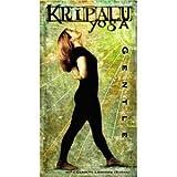 Kripalu Yoga Gentle DVD