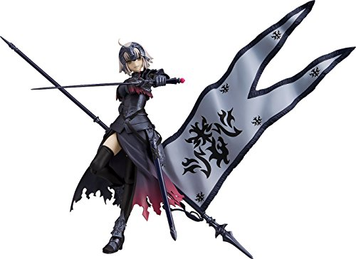 Max Factory Fate/Grand Order: Avenger/Jeanne D'Arc (Alter) Figma Action Figure from Max Factory