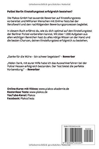 Amazoncom Polizei Berlin Einstellungstest Eignungstest Im