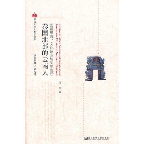 """2013 luxury goods yearbooks(the 80 greatest worlds are the worthest all of the luxury goods famous brand investing register, """"vogue royal feast"""" of lately popular list article of3700 styles of years) (Chinese edidion) Pinyin: 2013 she chi pin nian jian ( 80 da quan qiu zui zhi de tou zi de she chi pin ming pai quan shou lu ,3700 kuan nian du zui xin re men dan pin de ¡° shi shang sheng yan ¡± ) PDF"""