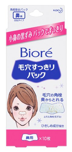 BIORE Nose Pore Clear Pound