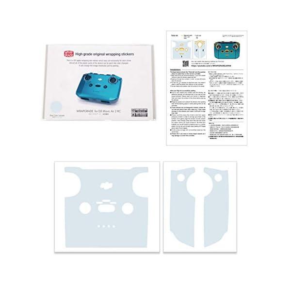 WRAPGRADE Skin Compatibile con DJI Mavic Air 2 | Radiocomando (Black Bumpy Camo) 3 spesavip