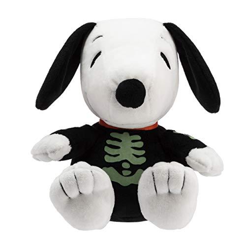 Dancing Bear Baby Halloween Costume (Hallmark Snoopy Stuffed Animal in A Glow in The Dark Skeleton Halloween)