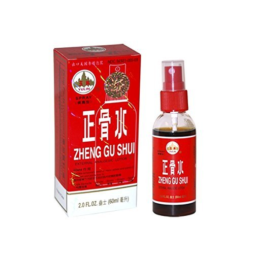 Zheng Gu Shui External Analgesic Lotion in Spray Bottle - Analgesic Spray