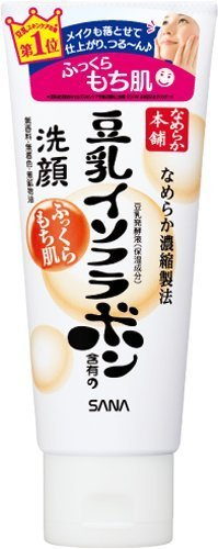 Japanese Face Cleanser - 1
