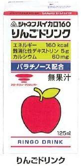 キューピー ハイカロ160 りんごドリンク 125ml